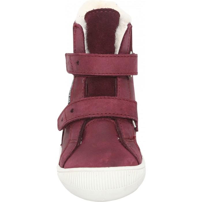 Grace Boot Bordeaux 2