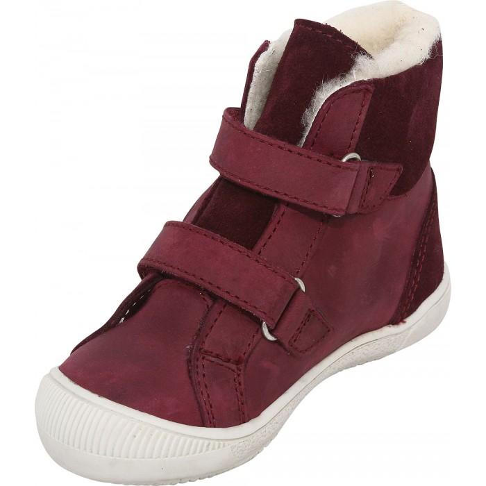 Grace Boot Bordeaux 3